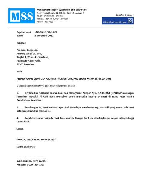 Contoh Surat Promosi by Surat Mohon Buka Kaunter Promosi