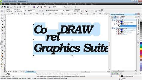 corel draw x6 youtube работа с текстом в corel draw x6 часть 1 youtube
