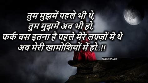 new sad love poetry sms poetry sad urdu sms shayari on