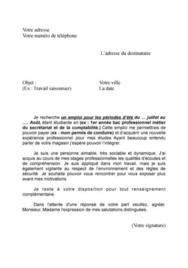 Modèle De Lettre De Motivation Infirmier Lettre De Motivation Premier Emploi Caissiere Application Cover Letter