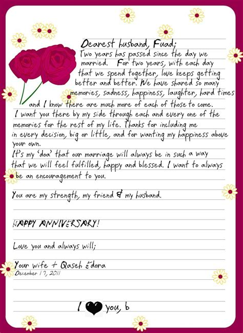 Letter For Husband A Letter To My Husband