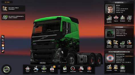 euro truck simulator 2 save game no mod save game 1 20 1s no going east ets 2 euro truck