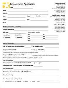11 application form for employment template basic