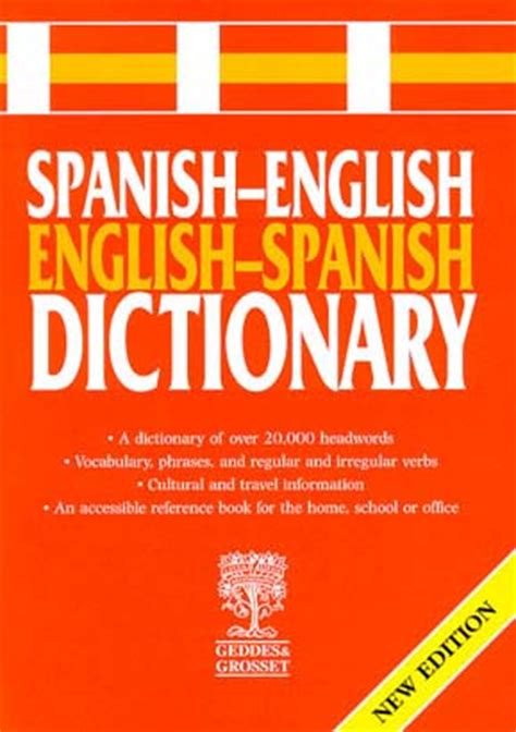 english dictionary free download full version offline dictionary english to gujarati free download full version