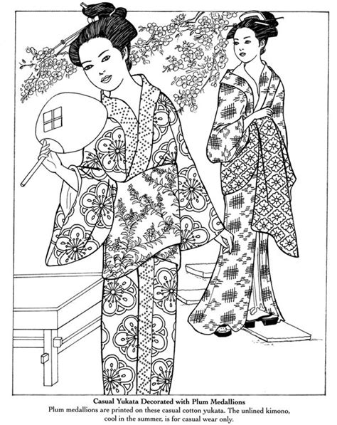 japanese kimono coloring page japanese kimono designs coloring book dover publications