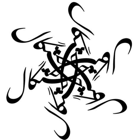 arabic tattoo lettering design arabic tattoo images designs