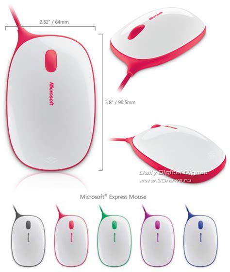 Microsoft Express Mouse microsoft express mouse