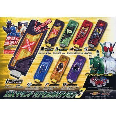 Kamen Rider W Dx Sound Gaia Memory Masked Rider Kuuga Bandai Japan gashapon kamen rider w dx sound capsle gaia memory 3 all