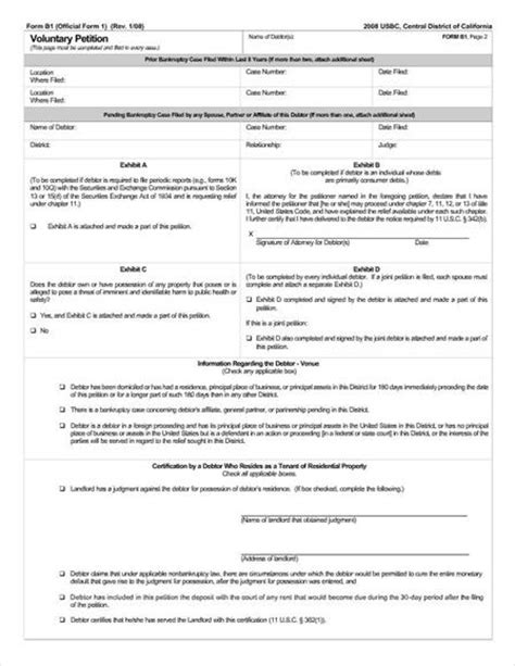 1 maiden 5th floor firm free form voluntary petition