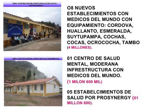 direccin regional de salud huancavelica facebook presentaci 243 n de la direcci 243 n regional de salud huancavelica
