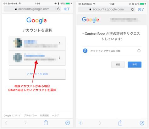 google images sign in google sign in sdk for iosがアップデートされました takahiro