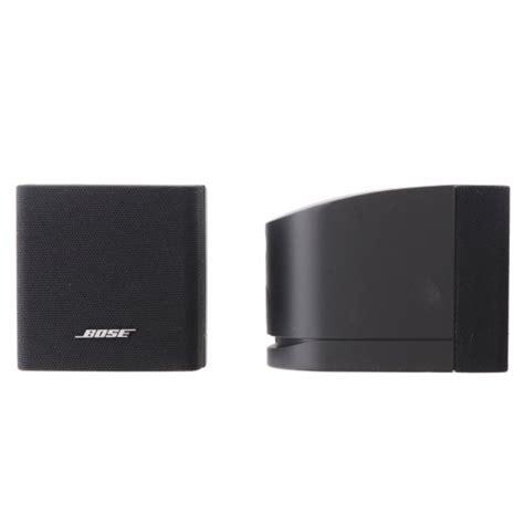 Speaker Bose Malaysia bose audio system bose malaysia price used sound system