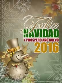 mensaje feliz navidad 2016 feliz navidad 2015 y un prospero ao 2016 mejor conjunto