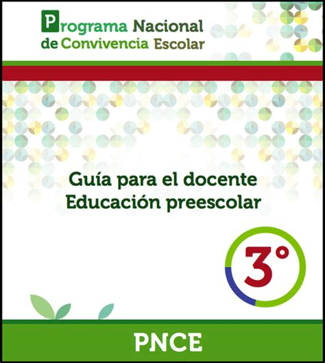 deduccion libros y material escolar aragnel blog de afiris pace educacion preescolar zona 33
