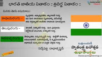 indian flag colors meaning image gallery india colors meaning