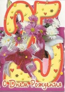 25 лет поздравление дочке 24