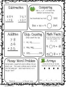 2nd grade math review worksheets missing addend addition