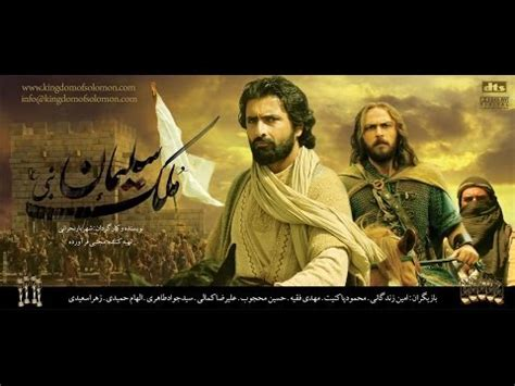 film nabi musa part 1 download film kerajaan nabi sulaiman as part 1 2 teks