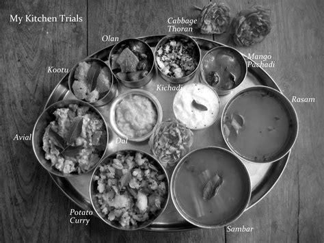 black thali sadya b w wednesday my kitchen trials