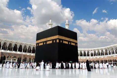 Kompas Ka Bah jemaah haji qatar dikabarkan dilarang memasuki masjidil