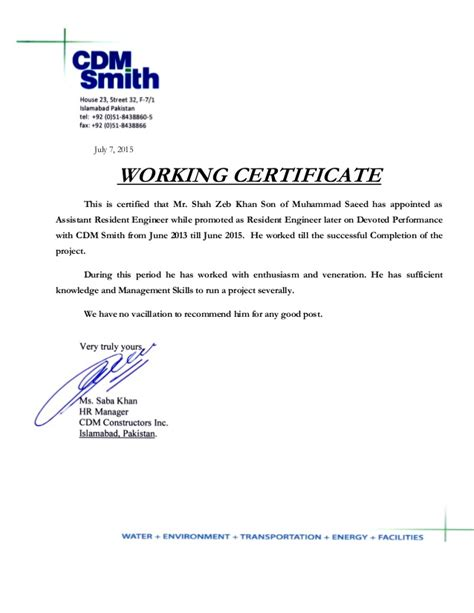Experience Letter During Working Cdm Smith Experience Letter