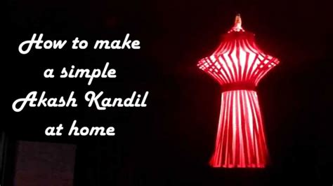 How To Make A Paper Lantern Like In Tangled - diy how to make simple akash kandil at home diwali