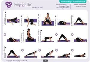 10 Simple Yoga Exercises » Home Design 2017