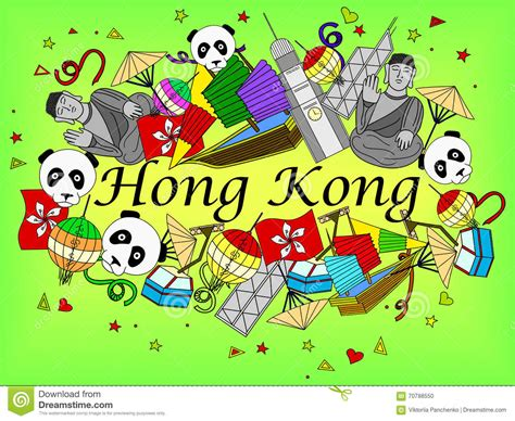 doodle 4 hong kong hong kong vector illustration stock vector image 70788550