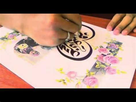 kaligrafi islam kaligrafi arab al amin