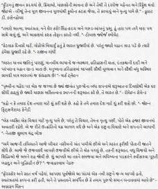 15 August Essay by 15 August Gujarati Sms Speech Essay Anchoring Script Wishes Greetings