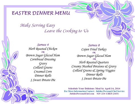 top 28 easter dinner menus top 28 easter menu easter menu 2015 ammos estiatorio easter