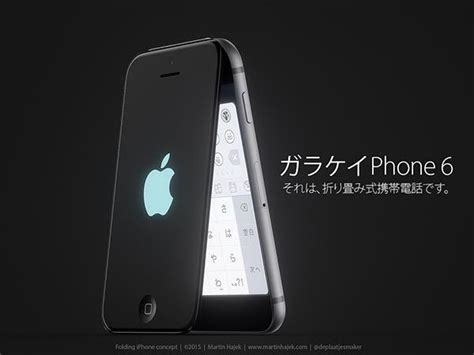 awesome flip iphone shows   home buttons
