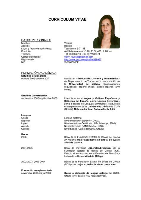 Modelo De Curriculum Vitae Basico Español Formato De Resume En Espanol Free Resume Templates