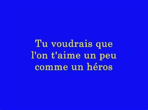 francoise hardy le premier bonheur du jour lyrics francoise hardy des ronds dans l eau k pop lyrics song