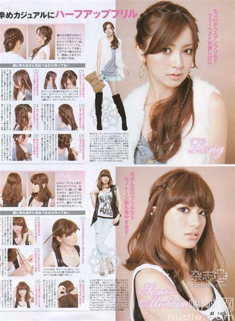 cute back to school hairstyles pinterest cute hairstyles cute hairstyles for school and back to