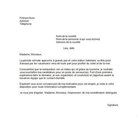 Exemple De Lettre De Motivation Pour Un Emploi Simple Exemple De Lettre De Motivation Serveur Exemples De Cv