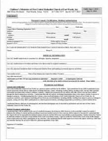 enrollment application template enrollment application template word template for brochure