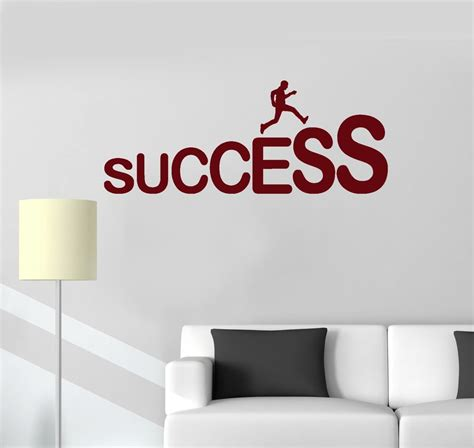office wall stickers vinyl decal success motivation office quote wall stickers