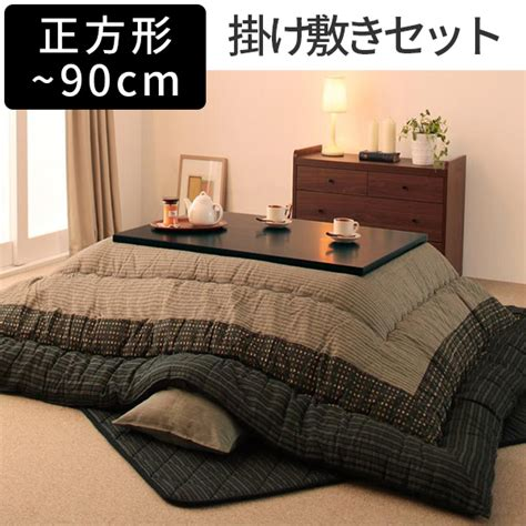 samurai furniture rakuten global market kotatsu futon