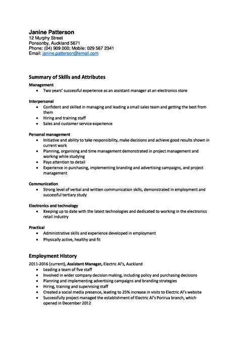 verbal and written communication skills resume resume ideas