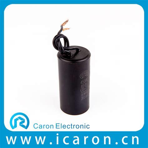 1 farad capacitor 25v 1f capacitor buy 25v 1f capacitor 450v 68uf cbb60 capacitor 8uf product on alibaba