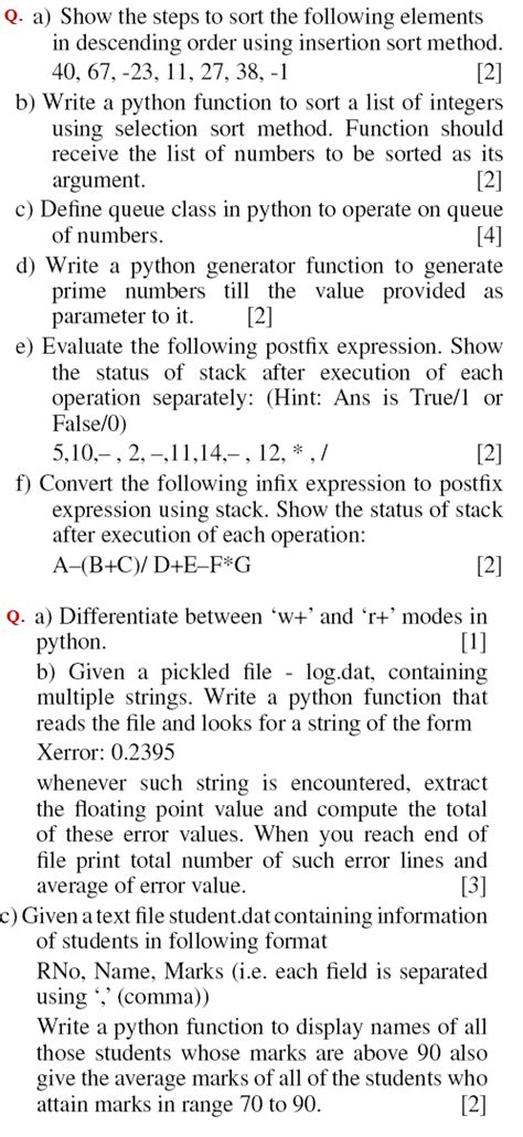Essay On How Maths Is Related To Other Subjects by Cbse Sle Papers For Class 12 Maths 2013 Pdf 2015cbse Class 12 Maths Last Minutes