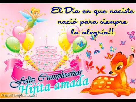imagenes feliz cumpleaños hija para facebook feliz cumplea 241 os hija ana youtube