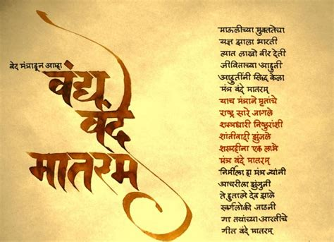 marathi tattoo font generator the 25 best hindi calligraphy fonts ideas on pinterest