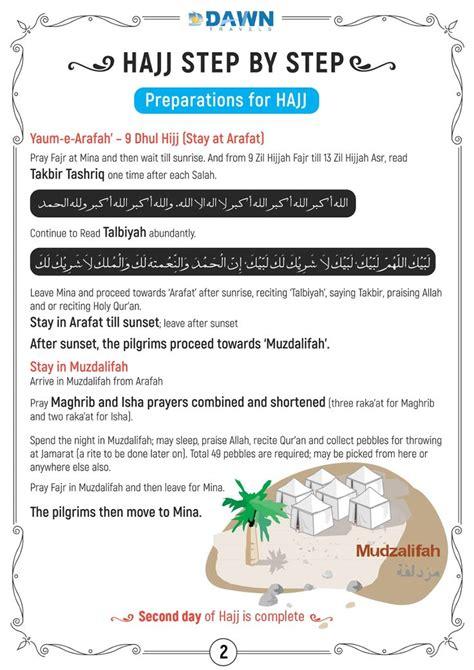 hajj steps hajj guide how to perform hajj steps hajj step by