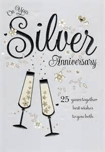 on your silver 25th anniversary greeting card cards kates