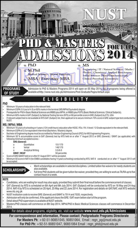 Nust Mba Admission by Nust Phd M Phil Mba Admissions 2014