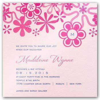 Bar Bat Mitzvah Invitation Wording Paperstyle Bat Mitzvah Invitation Templates