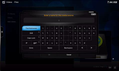 keyboard layout kodi raspmer add custom keyboard layout to openelec image