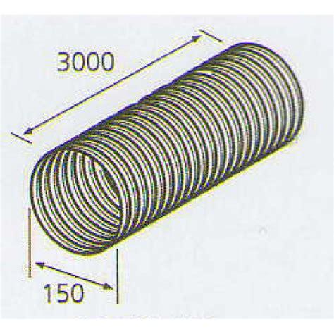 gaine hotte aspirante 150 3020 pi 232 ces d 233 tach 233 es gt hotte aspirante gt gaine aluminium elica